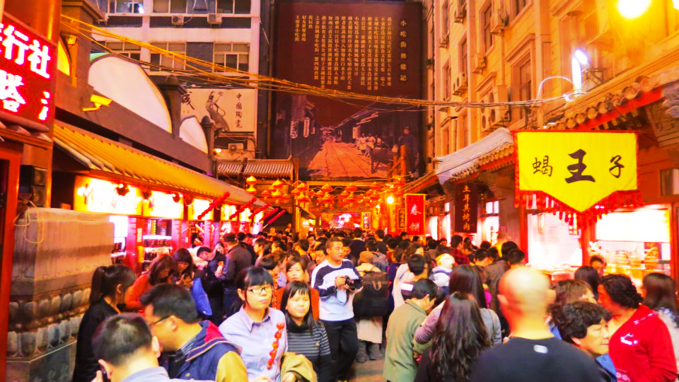 Wangfujing Street - Street market - Dongcheng District - time travel blonde